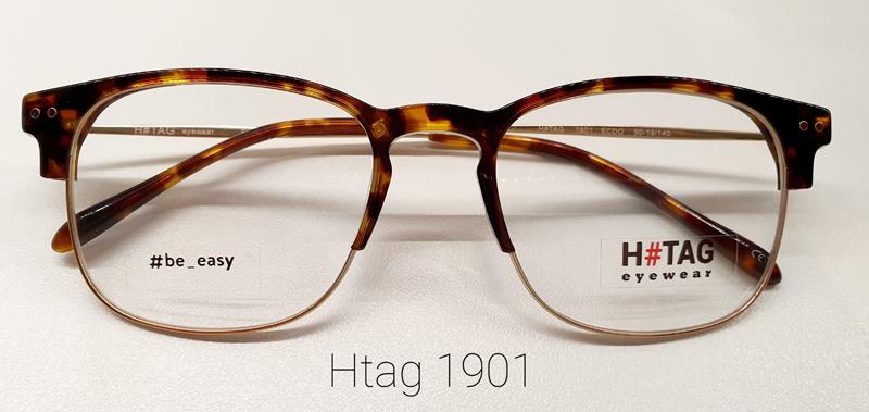 lunettes-vue-collection-homme-02